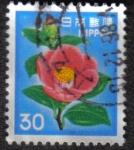 Sellos del Mundo : Asia : Japón : Flor
