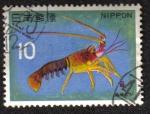 Sellos del Mundo : Asia : Japón :  Spiny Lobster - Palinurus elephas