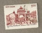 Sellos de Asia - India -  Universidad India Banara