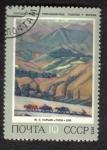 Sellos del Mundo : Europa : Rusia : Montañas Saryan 1923