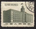 Sellos del Mundo : Asia : China : Edificio del Telégrafo