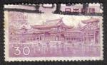 Sellos del Mundo : Asia : Japón : Byodo-in-temple