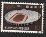 Sellos del Mundo : Asia : Japón : Olimpiadas Tokyo 1964