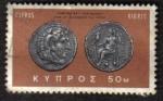 Sellos del Mundo : Asia : Chipre : Monedas
