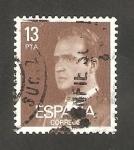 Sellos de Europa - España -  2599 - Juan Carlos I