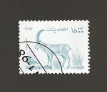 Sellos de Asia - Afganistán -  Capra ibex