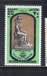 Sellos de Africa - Egipto -  Arqueología: Estatua del Faraón Ramsés II