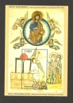 Sellos de Asia - Armenia -  Resurección de Cristo, Manuscrito del evangelio