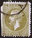 Sellos del Mundo : Europa : Rumania : Clásicos - Rumania