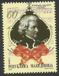 Sellos del Mundo : Europa : Macedonia : Mozart
