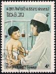 Sellos del Mundo : Asia : Laos : Medicina infantil