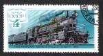 Sellos del Mundo : Europa : Rusia : LOCOMOTORA Tipo de motor de pasajeros 2-3-1 serie L 1915