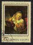 Sellos del Mundo : Europa : Rusia : La mujer REMBRANDT. La mujer joven intenta poner los pendientes. 1654