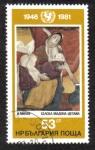 Sellos del Mundo : Europa : Bulgaria : I. Milev Rural Madonna Detalles