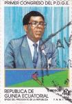 Sellos de Africa - Guinea Ecuatorial -  EFIGIE DEL PRESIDENTE DE LA REPÚBLICA