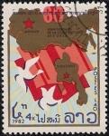 Sellos del Mundo : Asia : Laos : Aniversario de la constitución de la URSS