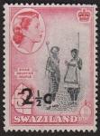 Sellos del Mundo : Africa : Swazilandia : SG 69