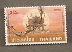 Sellos del Mundo : Asia : Tailandia : Centro Cultural 1987