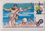 Sellos del Mundo : America : Cuba :  Mi CU3345