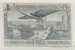Sellos del Mundo : Europa : España : 4 pesetas 1931