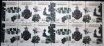 Sellos del Mundo : America : Guatemala : Artesanías de Guatemala - Jade