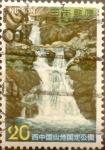 Sellos de Asia - Japón -  Intercambio cr1f 0,20 usd 20 yenes 1973