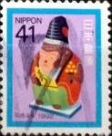 Sellos de Asia - Japón -  Intercambio 0,45 usd 41 yenes 1991