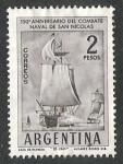 Sellos del Mundo : America : Argentina : 150 ANIVERSARIO COMBATE NAVAL DE SAN NICOLAS