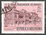 Sellos del Mundo : America : Argentina : TRANSMISION DEL MANDO PRESIDENCIAL
