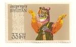Sellos del Mundo : Asia : Bhután : danzas tipicas