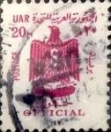 Sellos de Africa - Egipto -  Intercambio 0,30 usd 20 miles. 1966