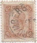 Sellos de Europa - Austria -  Y & T Nº 93