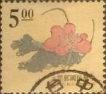 Sellos de Asia - Taiwán -  Intercambio nf4xb1 0,20 usd 5 yuan 1995