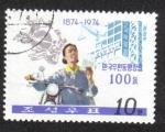 Sellos del Mundo : Asia : Corea_del_norte : 100 Years of U.P.U.