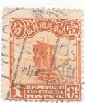 Sellos de Asia - China -  junco chino