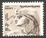Sellos de Africa - Egipto -  1017 - Séthi I