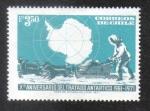 Sellos de America - Chile -  X° Aniversario del Tratado Antartico