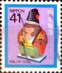 Sellos de Asia - Japón -  Intercambio 0,45 usd 41 yen 1991