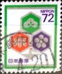 Sellos de Asia - Japón -  Intercambio 0,50 usd 72 yen 1989