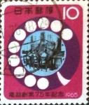 Sellos de Asia - Japón -  Intercambio 0,20 usd 10 yen 1965