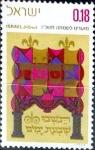 Sellos de Asia - Israel -  Intercambio cxrf 0,20 usd 18 a. 1971