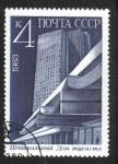 Sellos de Europa - Rusia -  Casa Central de Turismo 1980
