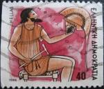 Sellos del Mundo : Europa : Grecia : Dioses Griegos