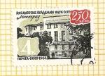 Sellos de Europa - Rusia -  250 Aniversario Biblioteca