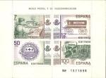 Sellos del Mundo : Europa : España : museo postal y de telecomunicaciones