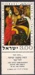 Sellos del Mundo : Asia : Israel : rey david