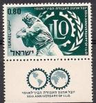 Sellos de Asia - Israel -  trabajador y emblema