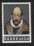 Sellos del Mundo : Europa : Grecia : El Greco Autorretrato