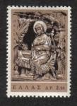 Sellos del Mundo : Europa : Grecia : Pantalla Altar