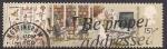 Sellos de Europa - Reino Unido -  jeroglifico,biblioteca y ordenador